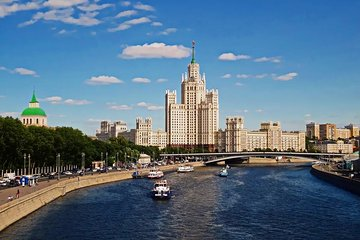 Join-in Tour: Moskva River cruise