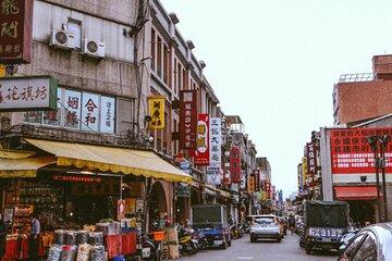 (Virtual tour!) Vintage Taipei Tour