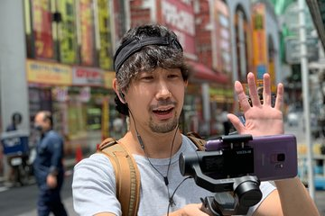Akihabara Anime & Game Culture Virtual Tour