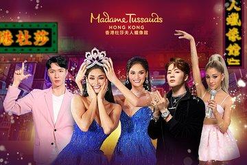 Madame Tussauds Hong Kong Ticket