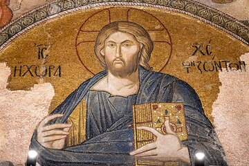 Byzantine Churches of Constantinople Private Tour (Visits from Exterior)