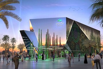Excursion to Expo 2020:Full Day Sightseeing tour from Abu dhabi