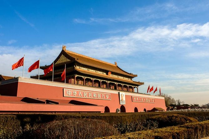 2-Day Private Beijing Classic Tour with Great Wall and Top City Attractions