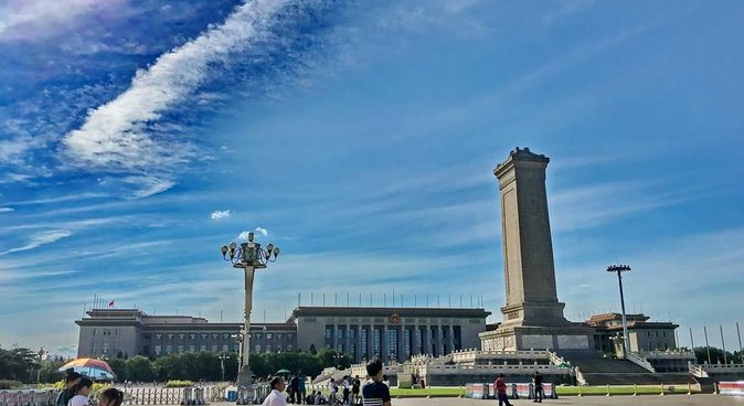 3 Days Beijing Private Tour with Airport (Train Station) Transfer