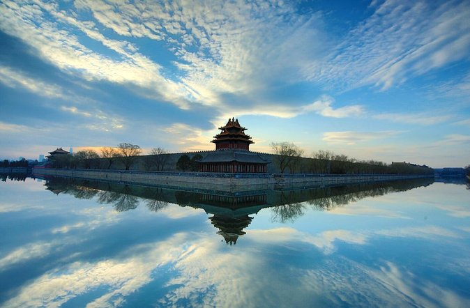 Beijing Private Day Tour: Forbidden City, Temple of Heaven, Summer Palace Tour photo 6