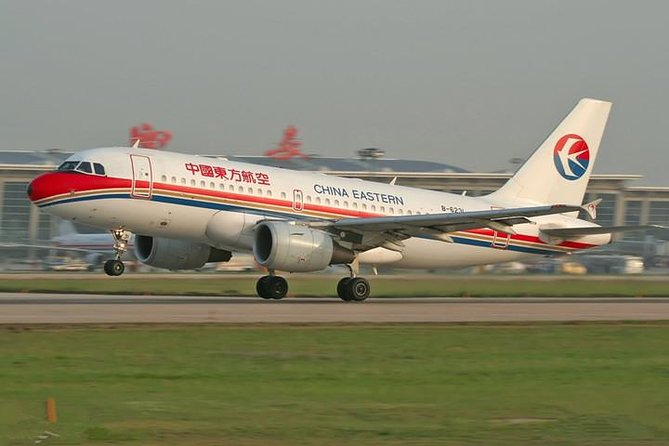 Private Departure Transfer to Xi'an International Airport from City Hotels
