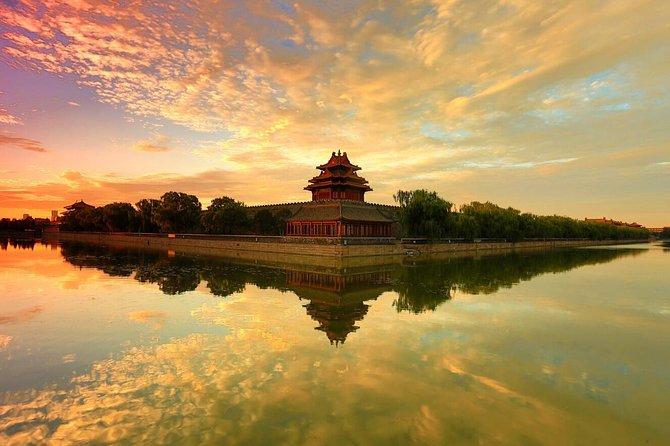 Half Day Forbidden City Private Tour (No shopping)