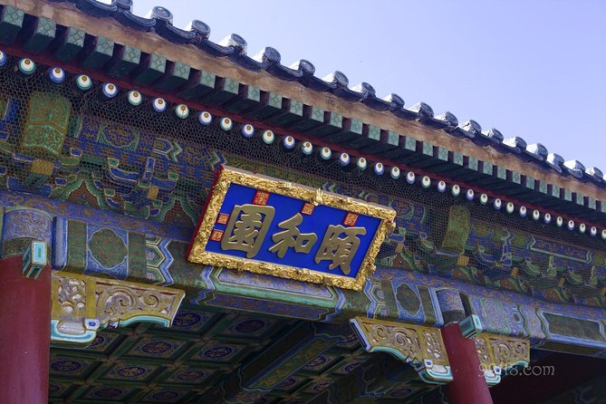 Beijing Cultural Tour: Forbidden City and Temple Heaven and Summer Palace photo 8