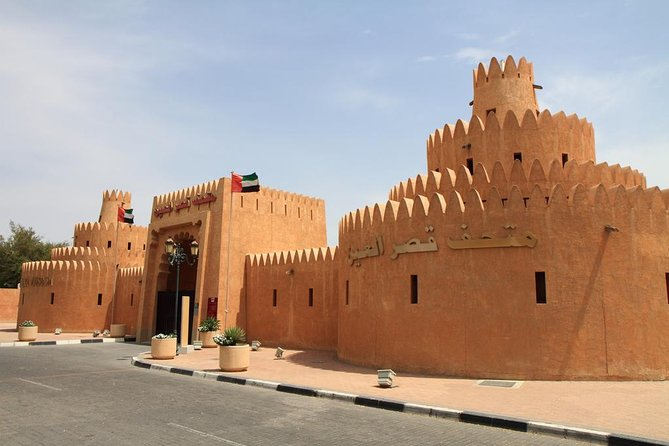 Al Ain City Tour Explore City of Gardens with Museums & Forts & Camel Racetrack