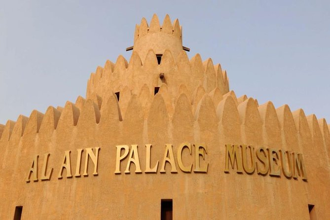 Al Ain City Sightseeing - Al Ain Museum & Forts & Camel Market & Mosques & More