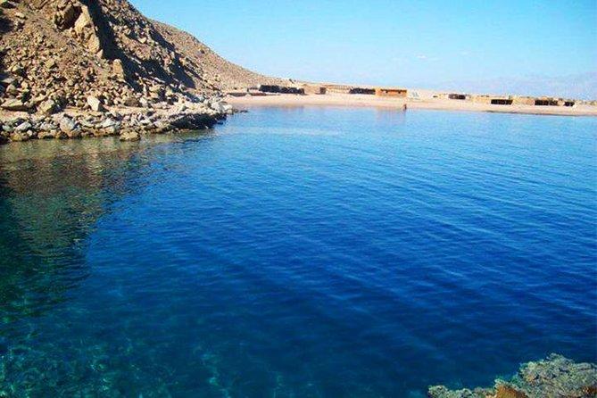 Ras Abu Galum & Blue Hole tour from taba