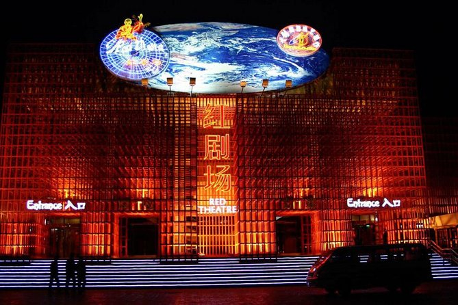 Beijing Night Kung Fu Show at Red Theater with Hotel Pickup Service