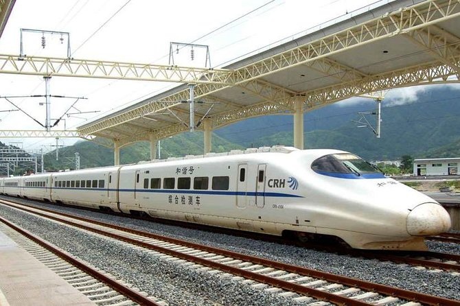 Private Beijing Transfer from Hotel to Beijing Railway Station