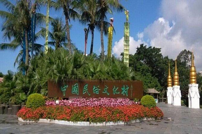 Shenzhen Metropolis One Day Tour From Guangzhou