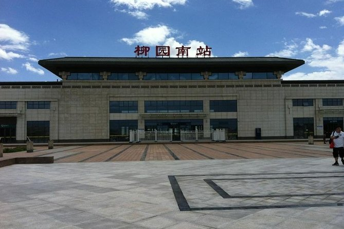 Private Train Station Transfer: Liuyuan Railway Station to Dunhuang Hotel