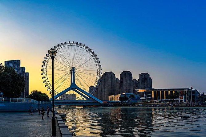 Tianjin Private Day Tour Of The Five Great Avenues, Ancient Culture Street, Porcelain House, And Tianjin Eye Including Lunch