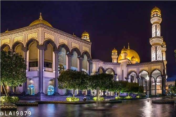 Brunei City Night Lights & Jerudong Park Playground