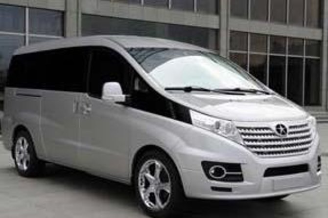 Private Departure Transfer: Hotel to Yichang Sanxia Airport