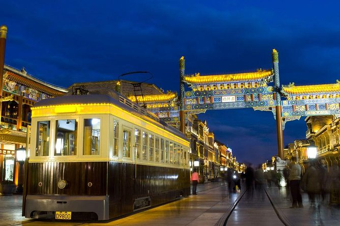 Beijing Private Night Walking Tour: Qianmen Street, Tian'ammen Square and Wangfujing Street