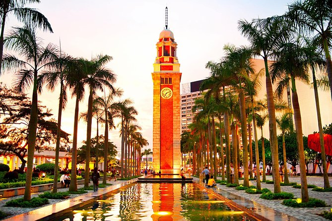 Old Clock Tower Tsim Sha Tsui