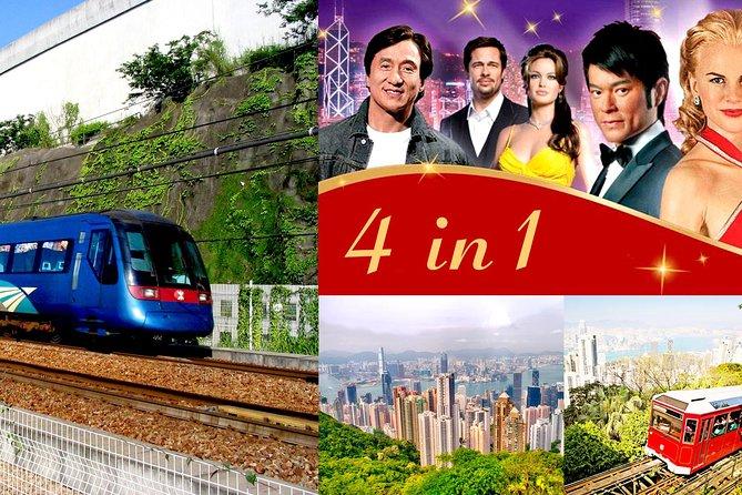 E-tickets: Airport Express, 2-way Peak Tram, Madame Tussauds Museum, Sky Terrace
