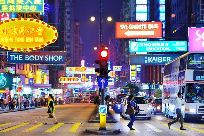 Hong Kong Afternoon Sightseeing Tour Plus Dinner Cruise with Hotel Pickup from Kowloon area photo 1