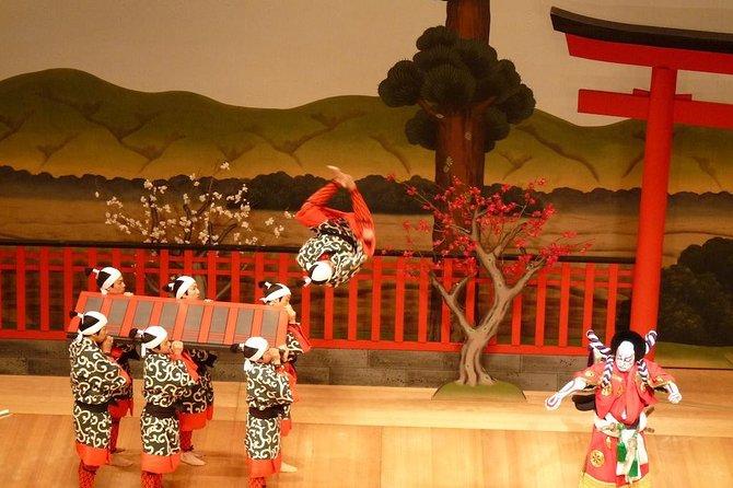 Kabuki Tour