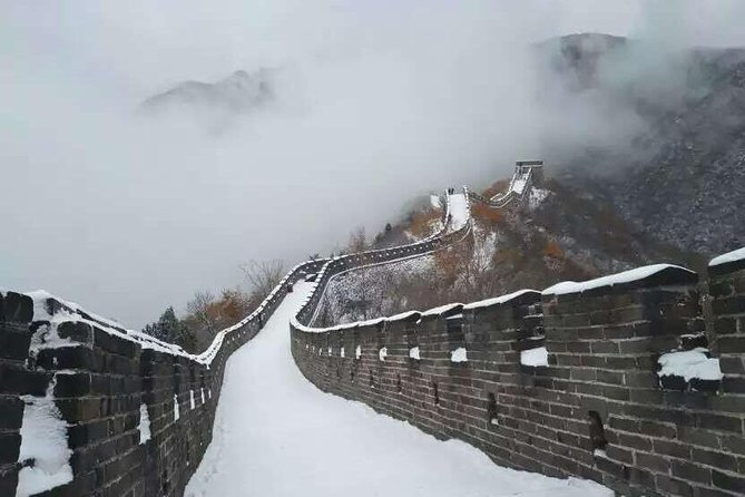 Full Day Great Wall Tour: Juyongguan, Badaling and Mutianyu