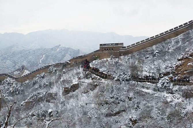 Badaling Great Wall Tour Plus Flexible Afternoon Sightseeing photo 1