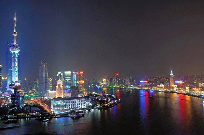 Huangpu River Cruise and Bund City Lights Evening Tour of Shanghai photo 1