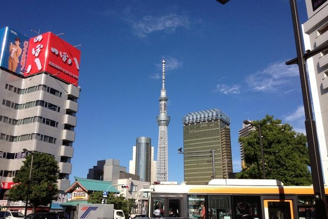 Private Muslim Tokyo Tour
