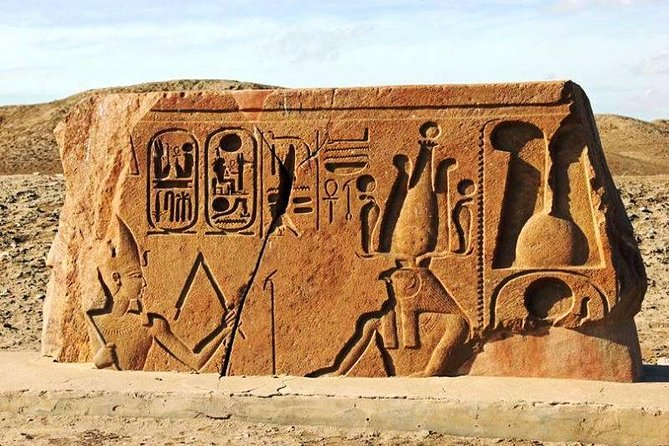 Private Tour: Full-Day Trip to Tell-Basta and San el-Hagar in the Nile Delta from Cairo photo 3