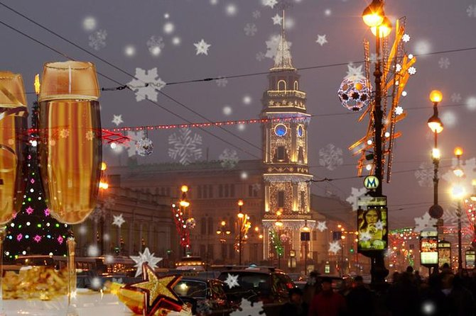 St.Petersburg Christmas City Tour Package photo 1