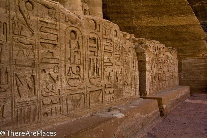 Kalabsha Temple and Nubian Museum Day Tour from Aswan photo 1