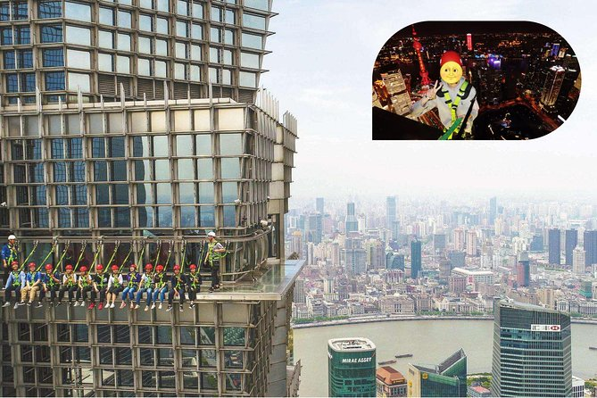 Shanghai Pudong Financial Zone Exploration with Outdoor Sky Walk Experience photo 1