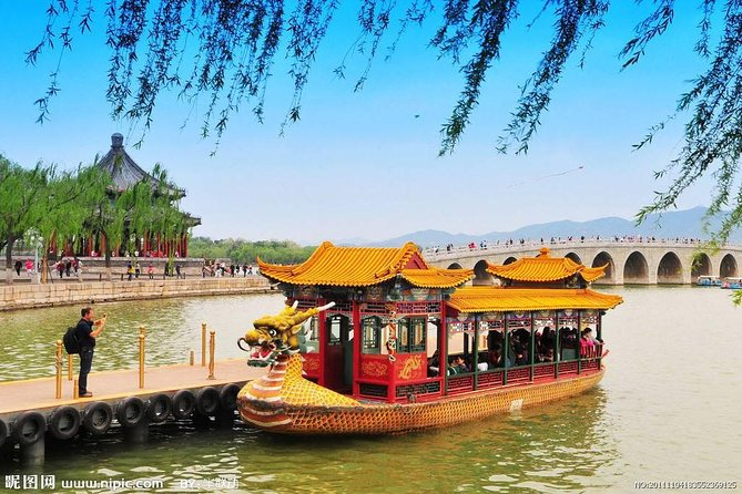 VIP Private 1 day no shopping tour:Forbidden city Temple of Heaven Summer palace photo 2
