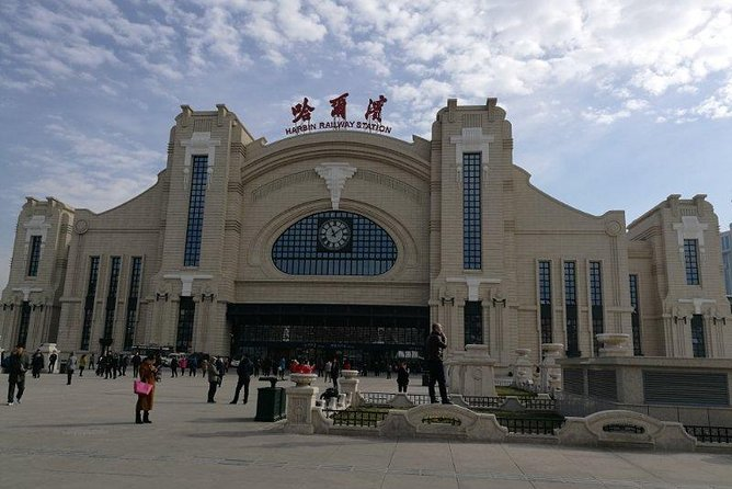 Private Arrival Transfer from Harbin Railway Station to Harbin City Hotel