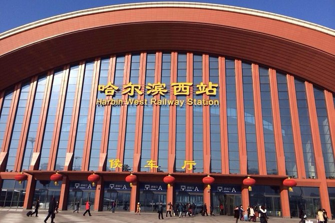 Private Arrival Transfer from Harbin West Railway Station to Harbin City Hotel