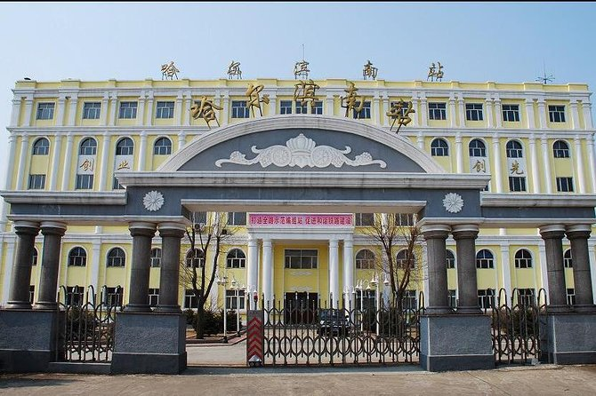 Private Arrival Transfer from Harbin South Railway Station to Harbin City Hotel