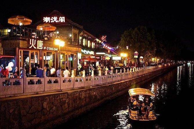 Private Wonderful Beijing Bar Crawl Tour