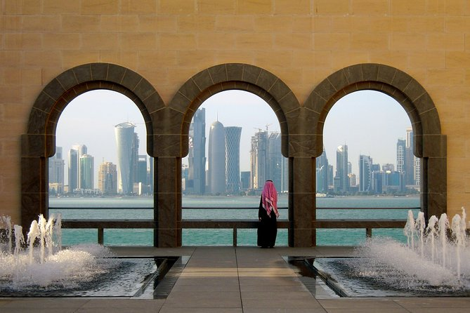 8 Hour Qatar Museum Tour from Doha photo 1