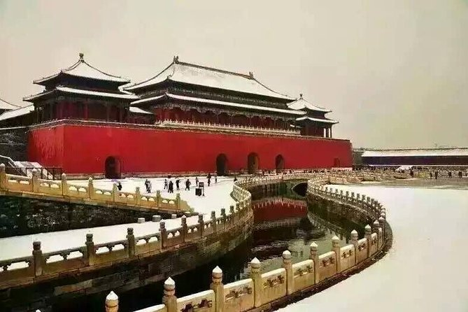 Half Day Walking Tour to Tiananmen Square and Forbidden City with Hotel Pickup