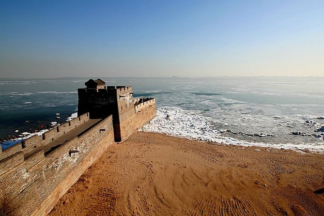 Great Wall Origins: Beijing Bullet Train to Qinghuangdao Private Day Trip