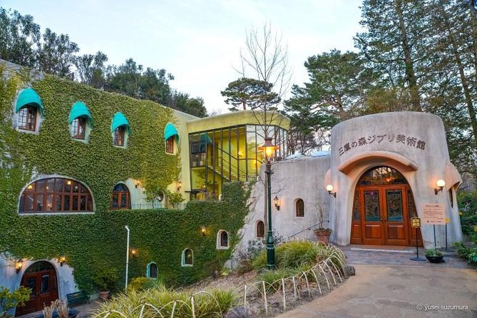 Studio Ghibli Museum >> Pre Order Request For Studio Ghibli Museum Including Ticket Delivery