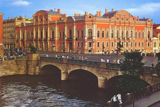 3 Hour St Petersburg Private Tour
