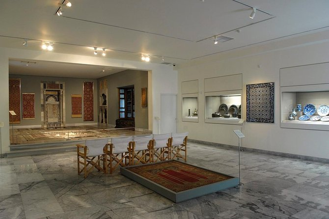 Benaki Museum of Islamic Art Entrance Ticket