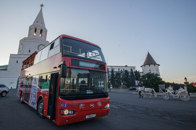 City Sightseeing Kazan Hop-On Hop-Off Bus Tour