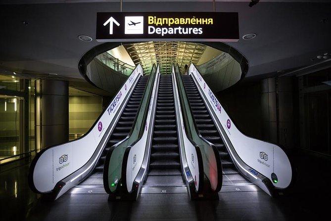 Departure Terminal D in Kiev