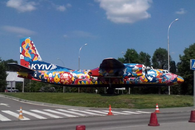 Private transfer Kiev's HOTEL - AIRPORT Zhuliany IEV Image
