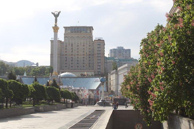 Private City Tour of Kyiv